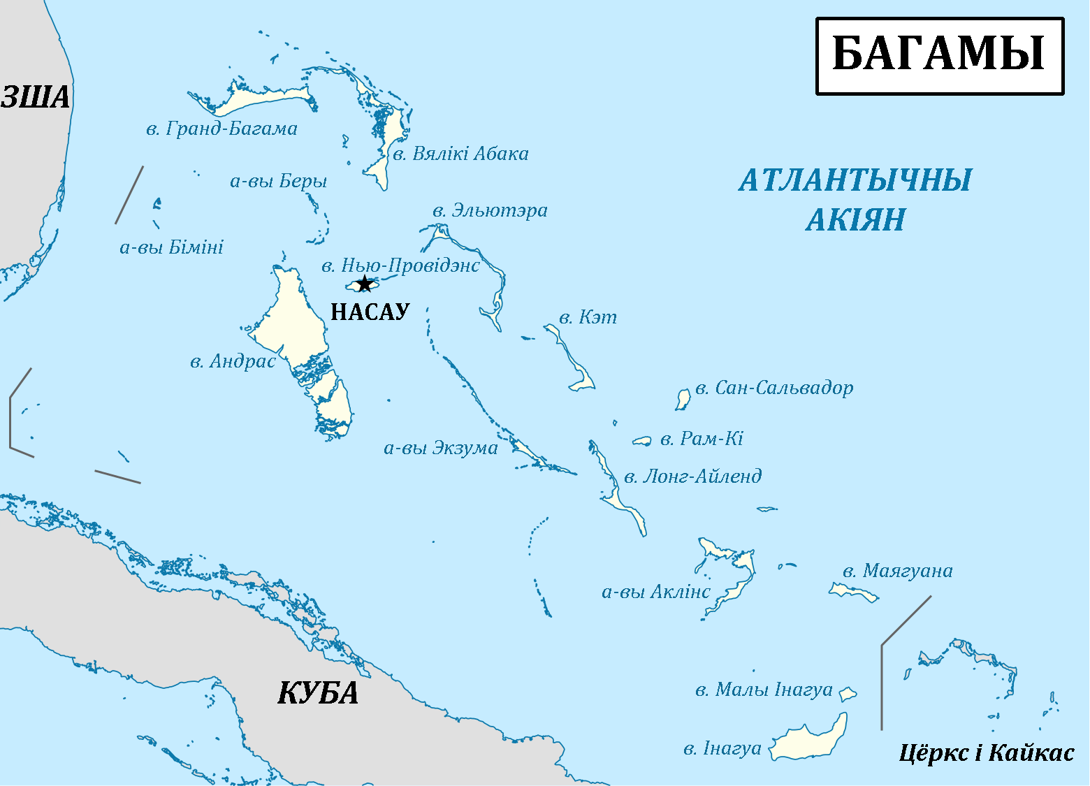 File:Bahamas map be.png - Wikimedia Commons