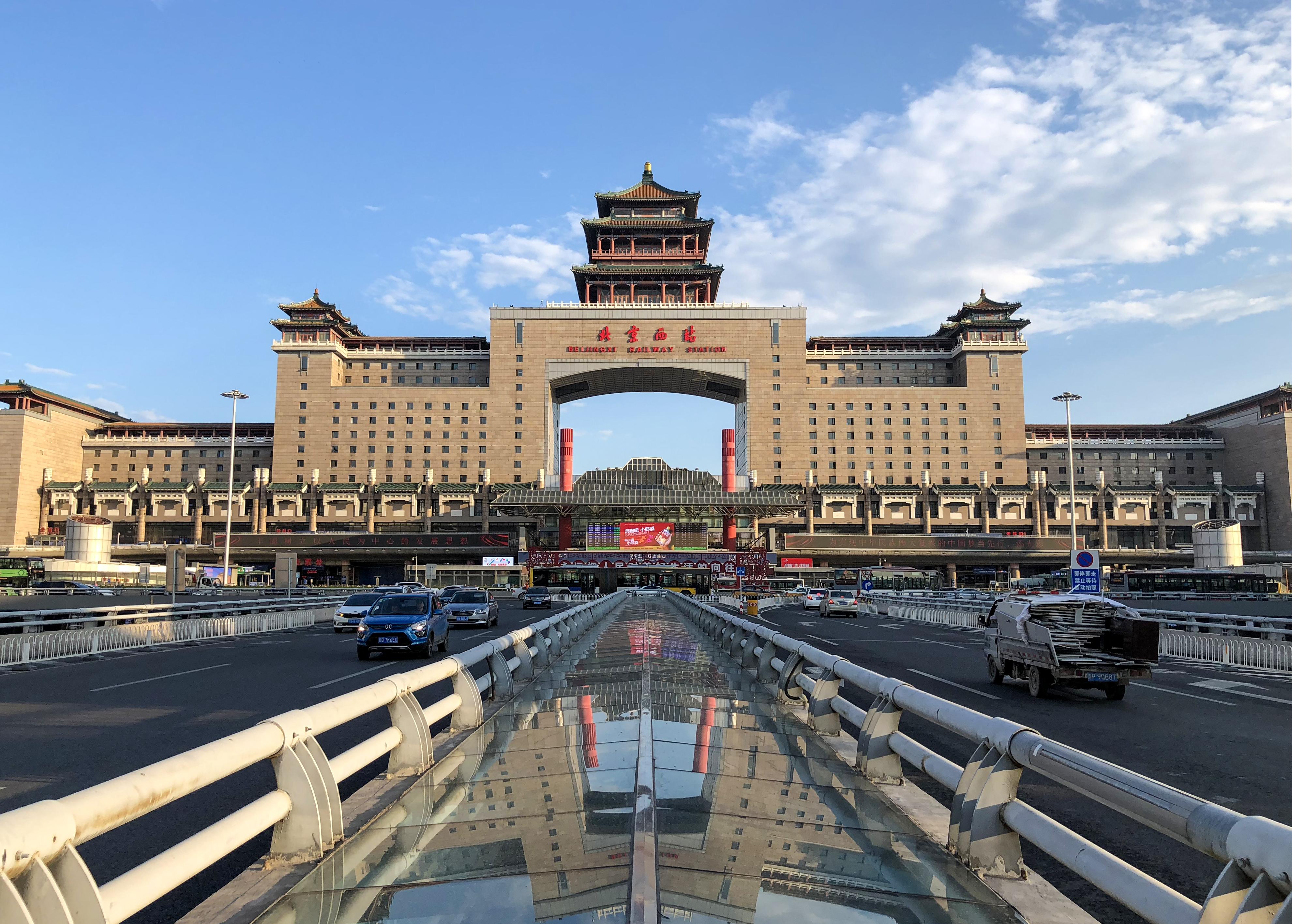 File:Beijing West Railway Station (20180613182504).jpg - Wikimedia ...