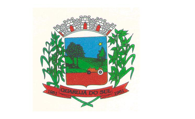 Guarujá do Sul Santa Catarina fonte: upload.wikimedia.org