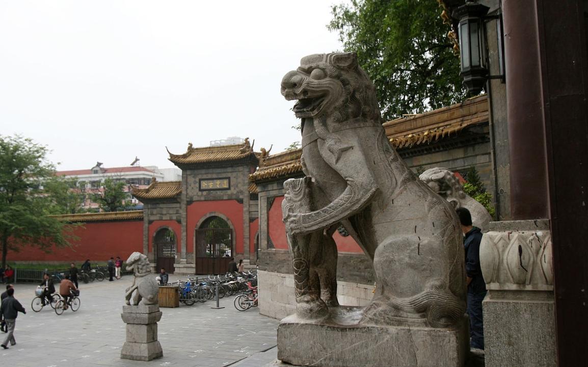 Chaotian Palace Wikipedia