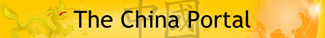 China portal.png