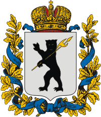 Coat of Arms of Yaroslavl gubernia (Russian empire).png