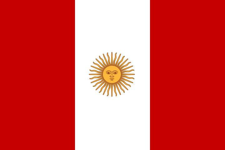 File Cuarta Bandera Del Peru Jpg Wikimedia Commons