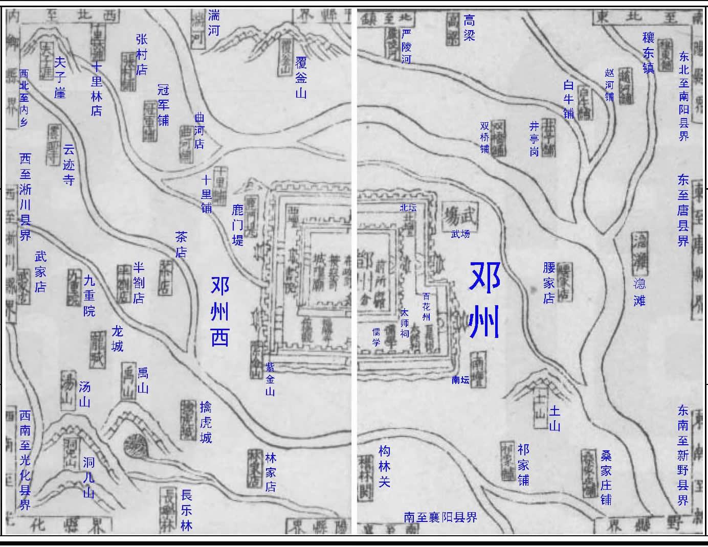 邓州市地图全图