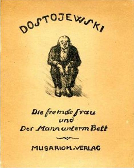 Dateidie Fremde Frau Und Der Mann Unterm Bett 1920jpg Wikipedia