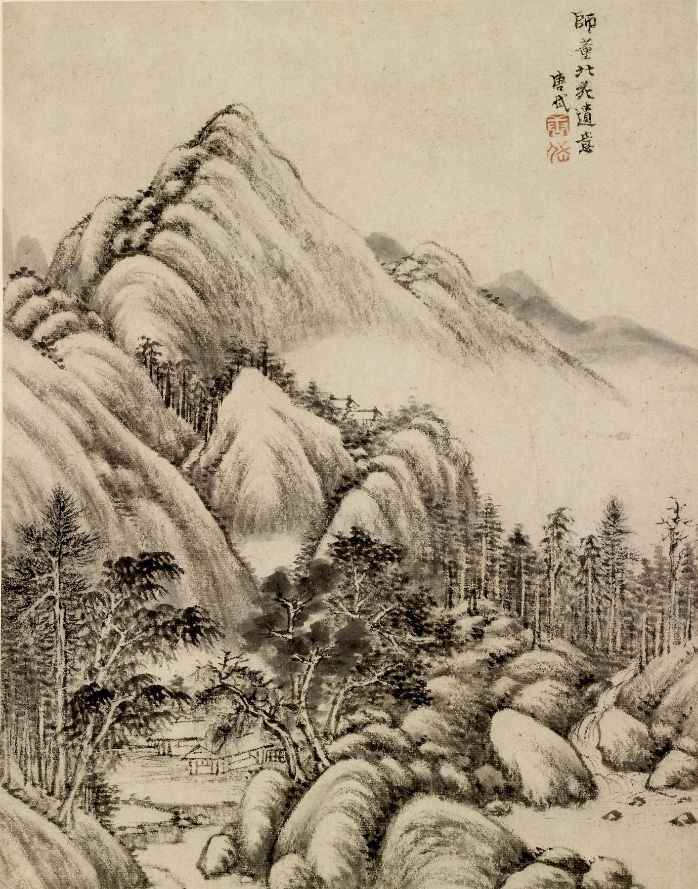 File:Dong Yuan - Landscape - Walters 351965A.jpg ...