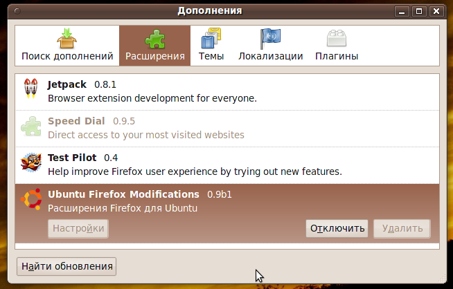 File:Extensions.png - Wikimedia Commons