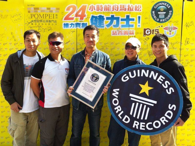 HKDBA Guinness World Record.jpg