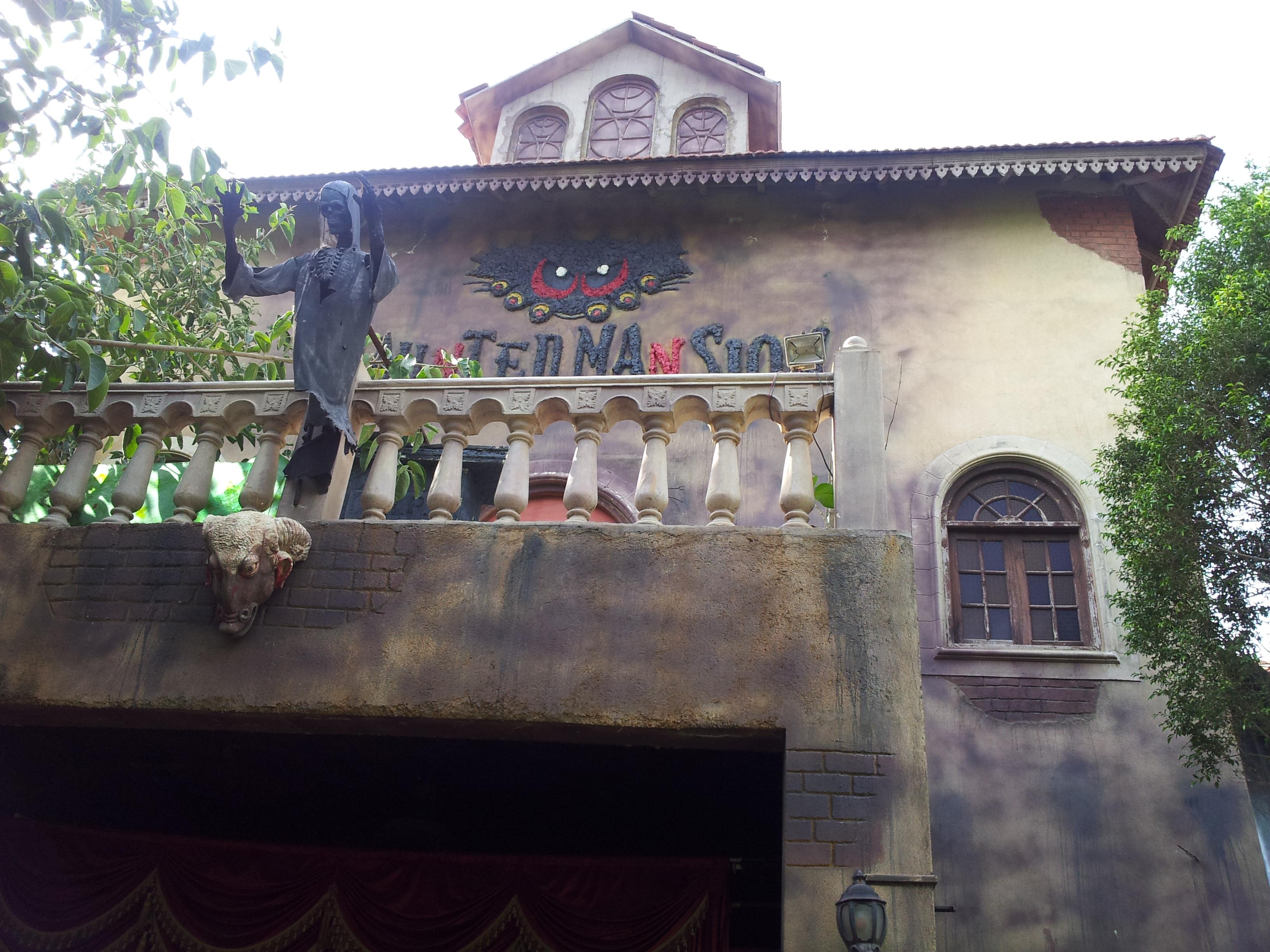 Filehaunted Mansion At Innovative Film City Bangalore 154309jpg