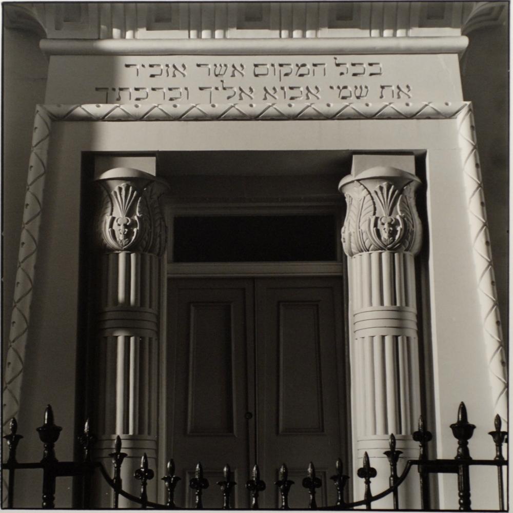 Admirable Hobart Synagogue Wikipedia Short Links Chair Design For Home Short Linksinfo