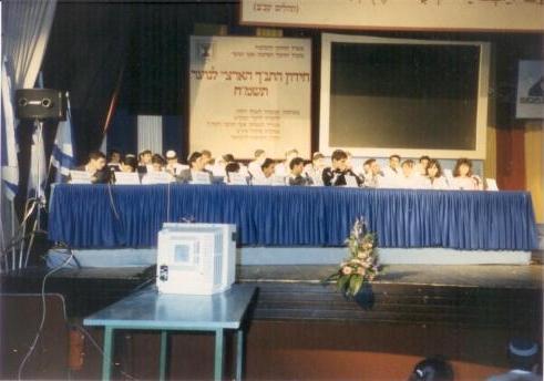 International Youth Bible Quiz 1988