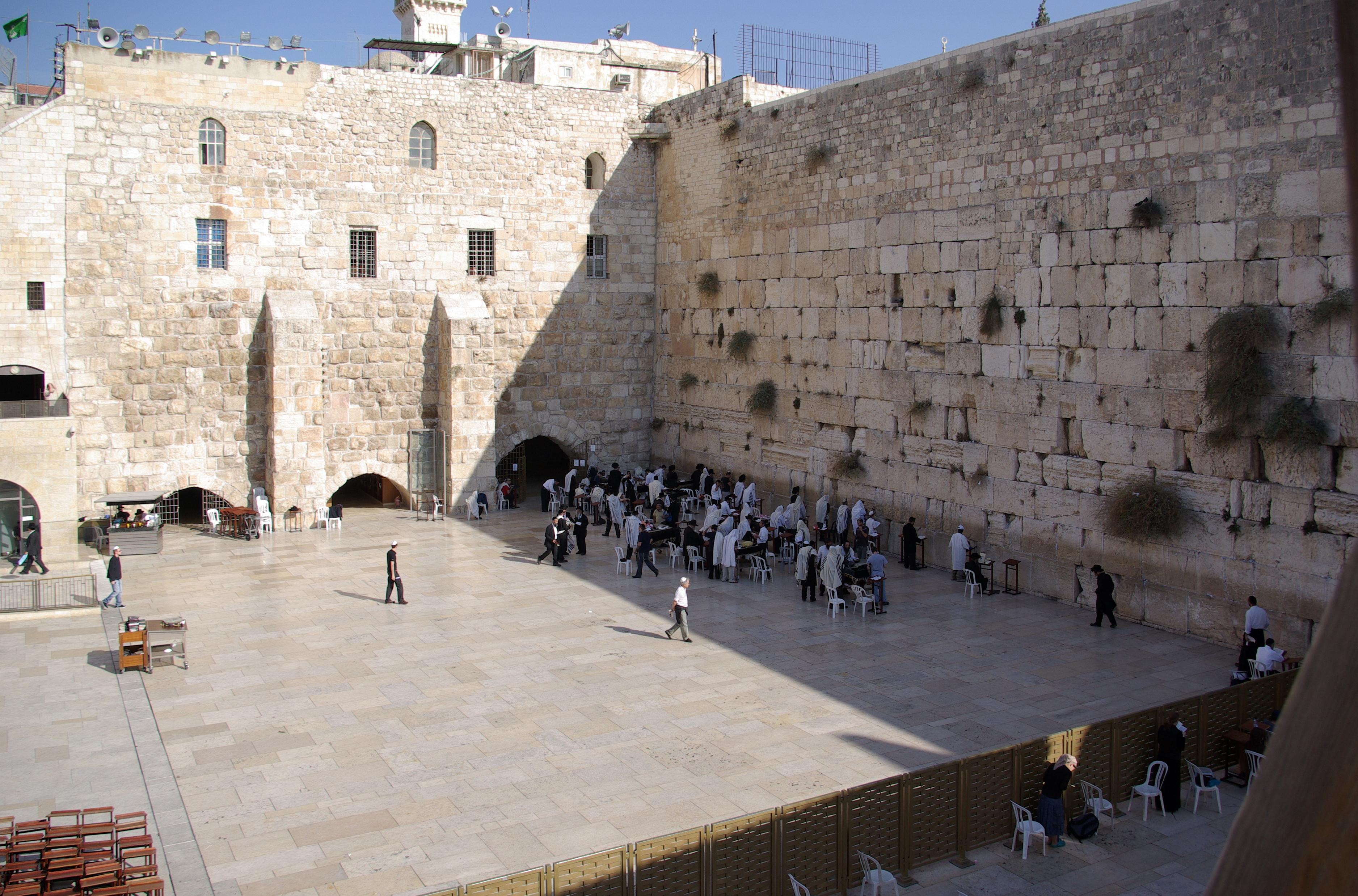 Bethlehem And Jerusalem Tour