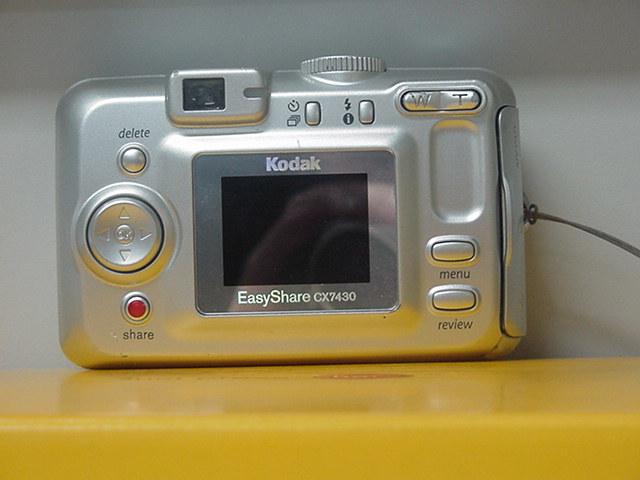 Kodak EasyShare CX7430 Camera Drivers for PC