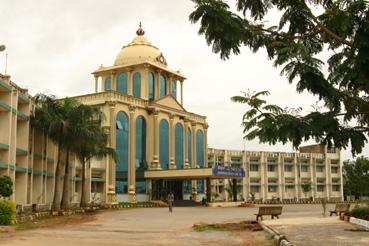 Kuvempu University - Wikipedia