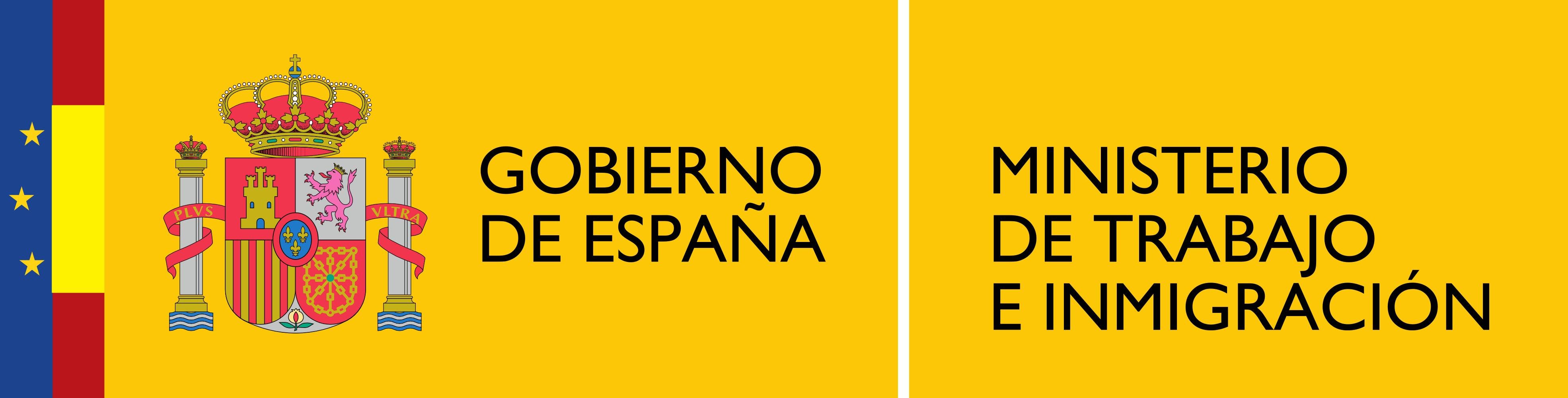 Archivo logotipo del ministerio de trabajo e inmigraci n for Ministerio de seguridad espana