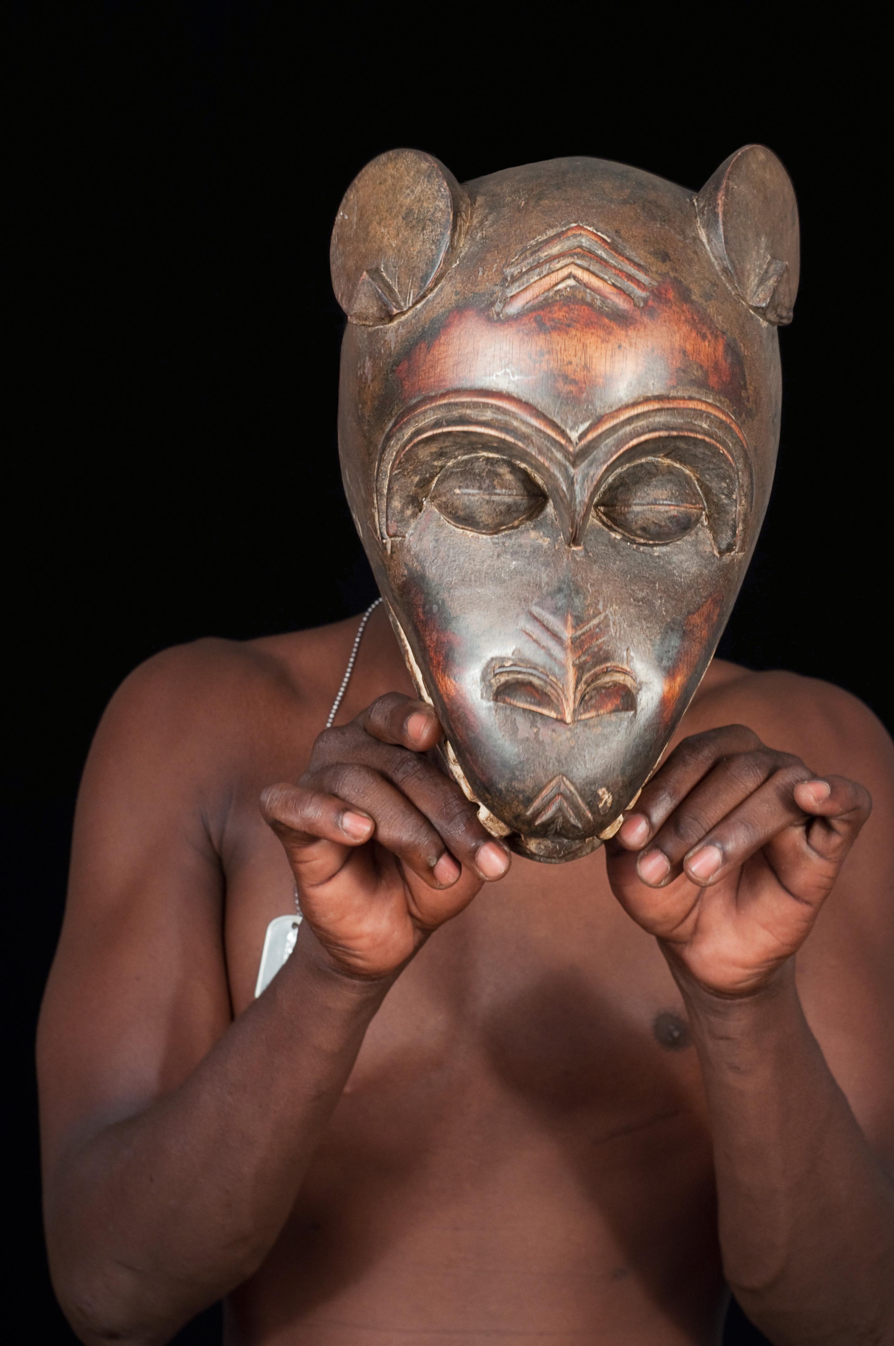 masque africain wiki