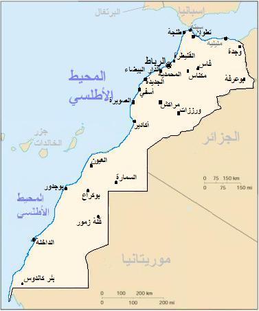 اطلس الوطن العربي معلومات جغرافيه كامله