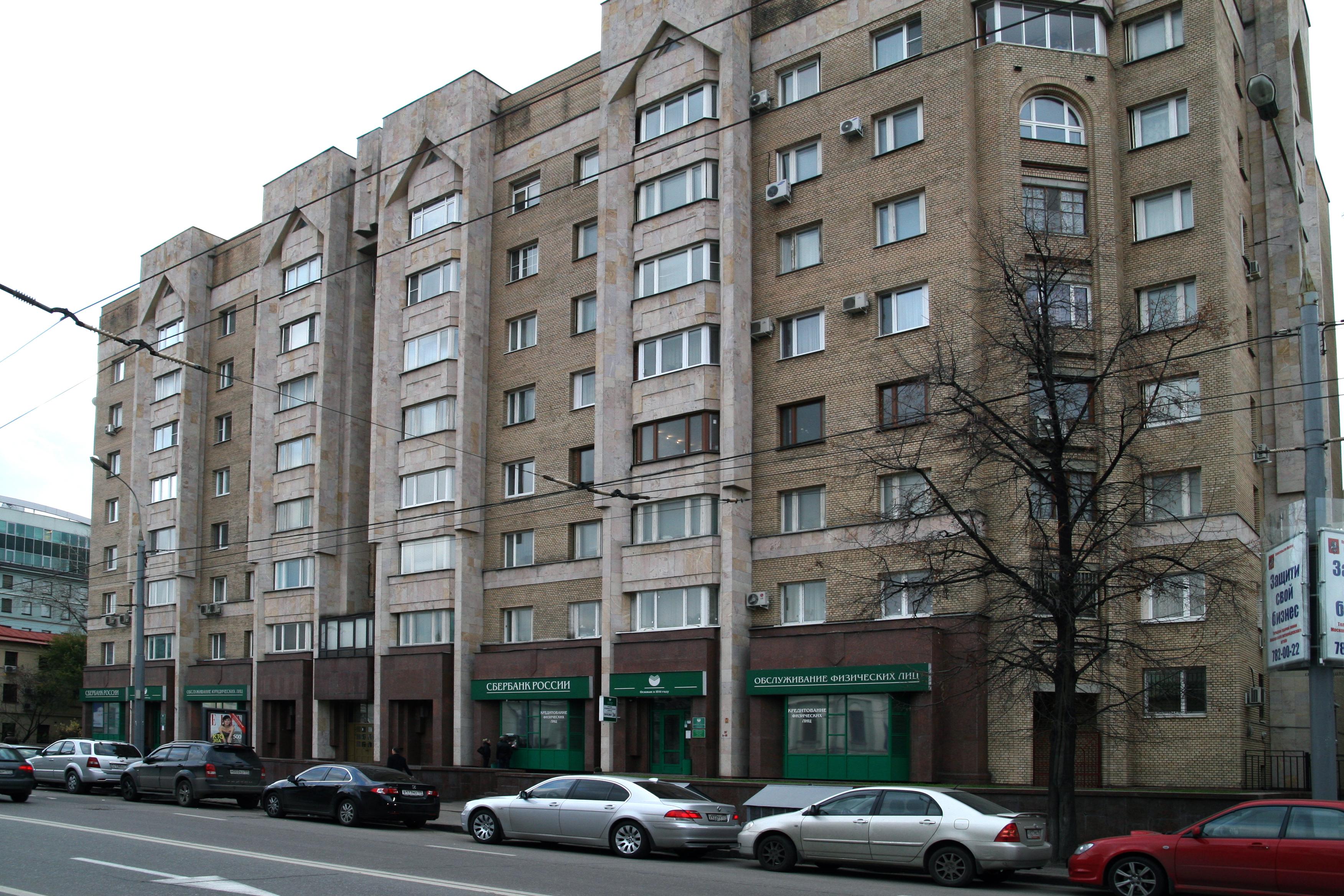 Исправить кредитную историю Перуновский переулок форма 3 ндфл скачать бесплатно