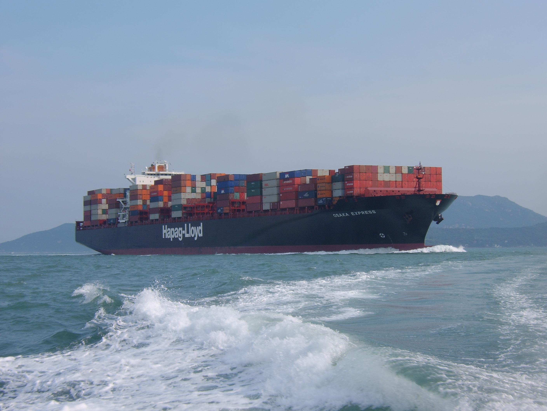 File:Osaka Express Container Ship.JPG - Wikipedia