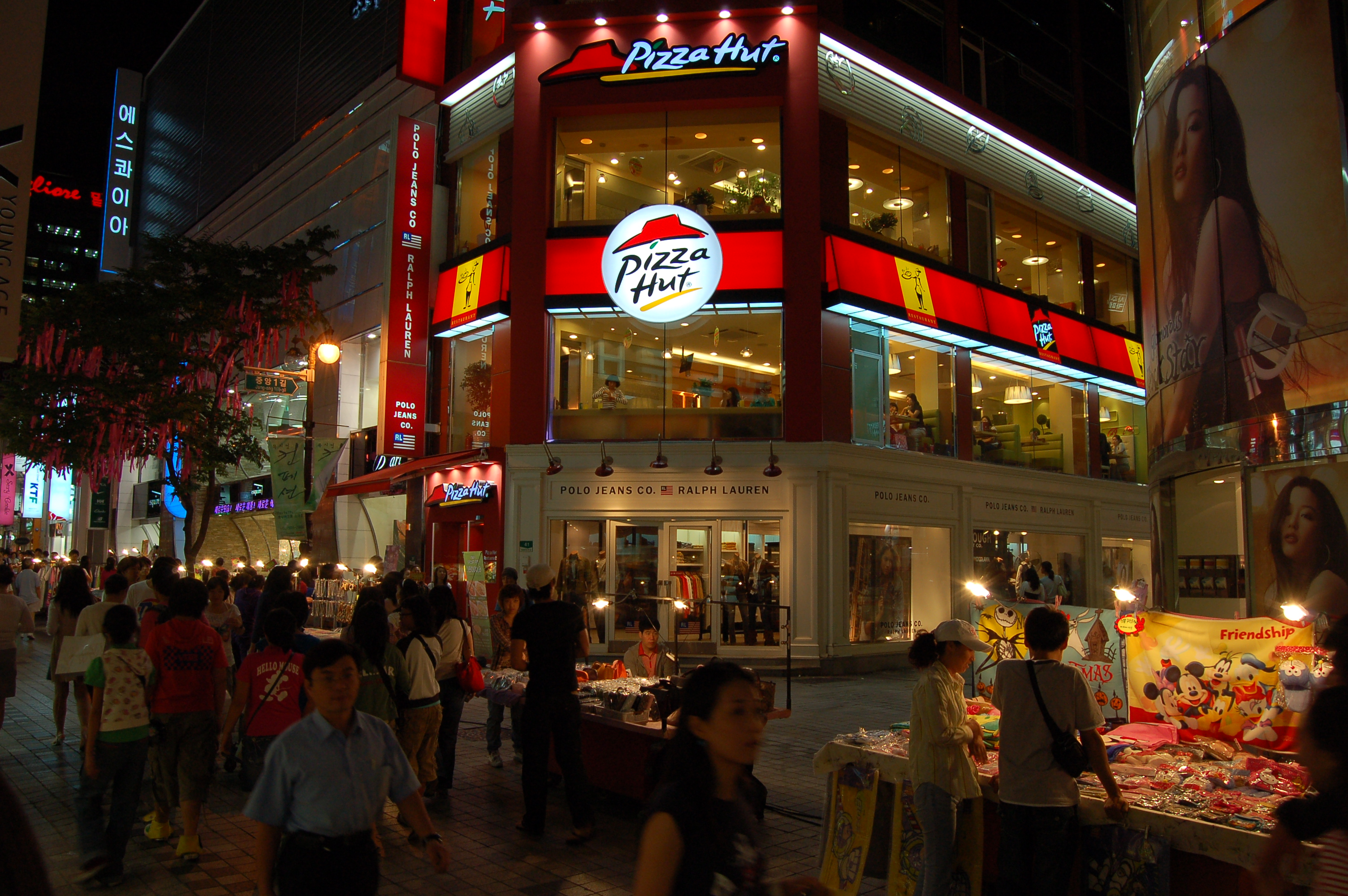 pizza hut current market conditions This section of the pizza industry report 2011 spells out the current trends in the pizza franchise industry the pizza franchise industry is a constantly-evolving franchise sector and this page offers some expert analysis on all of the latest new trends.