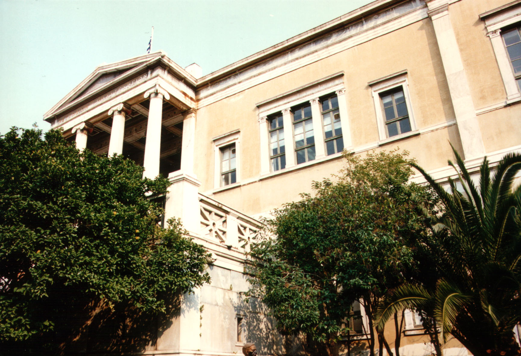 image of National Technical University of Athens