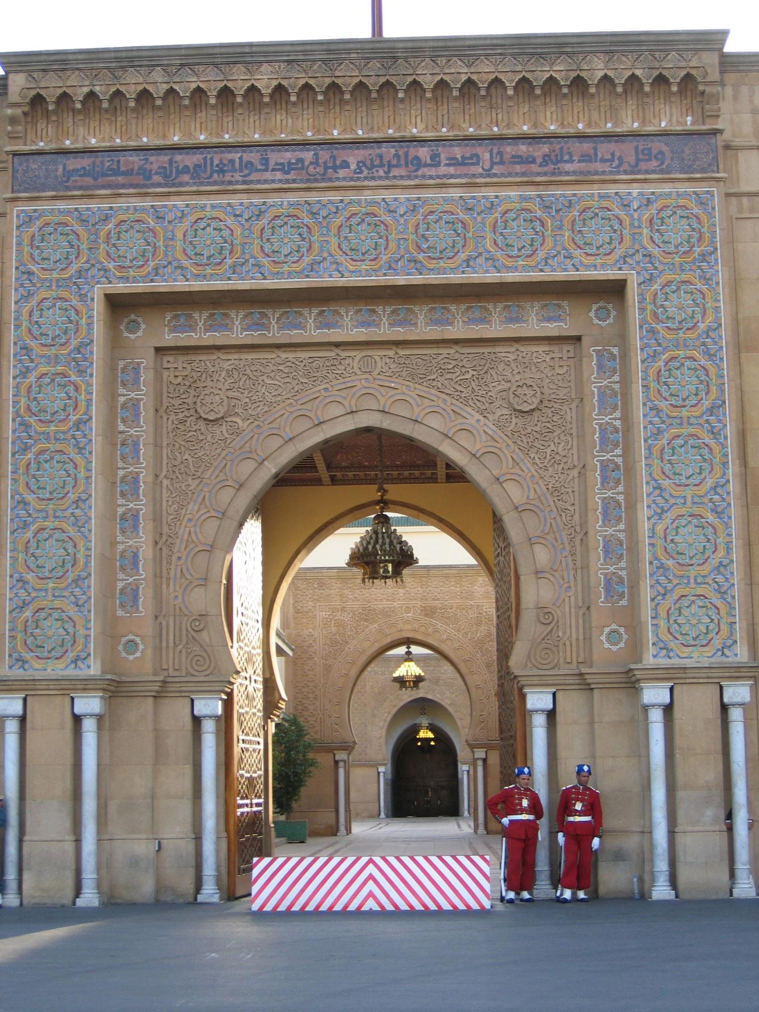 Rabat_Palais_royal.jpg