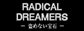 Radical dreamers menu logo.png