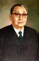 Roberto Concepcion Filipino judge