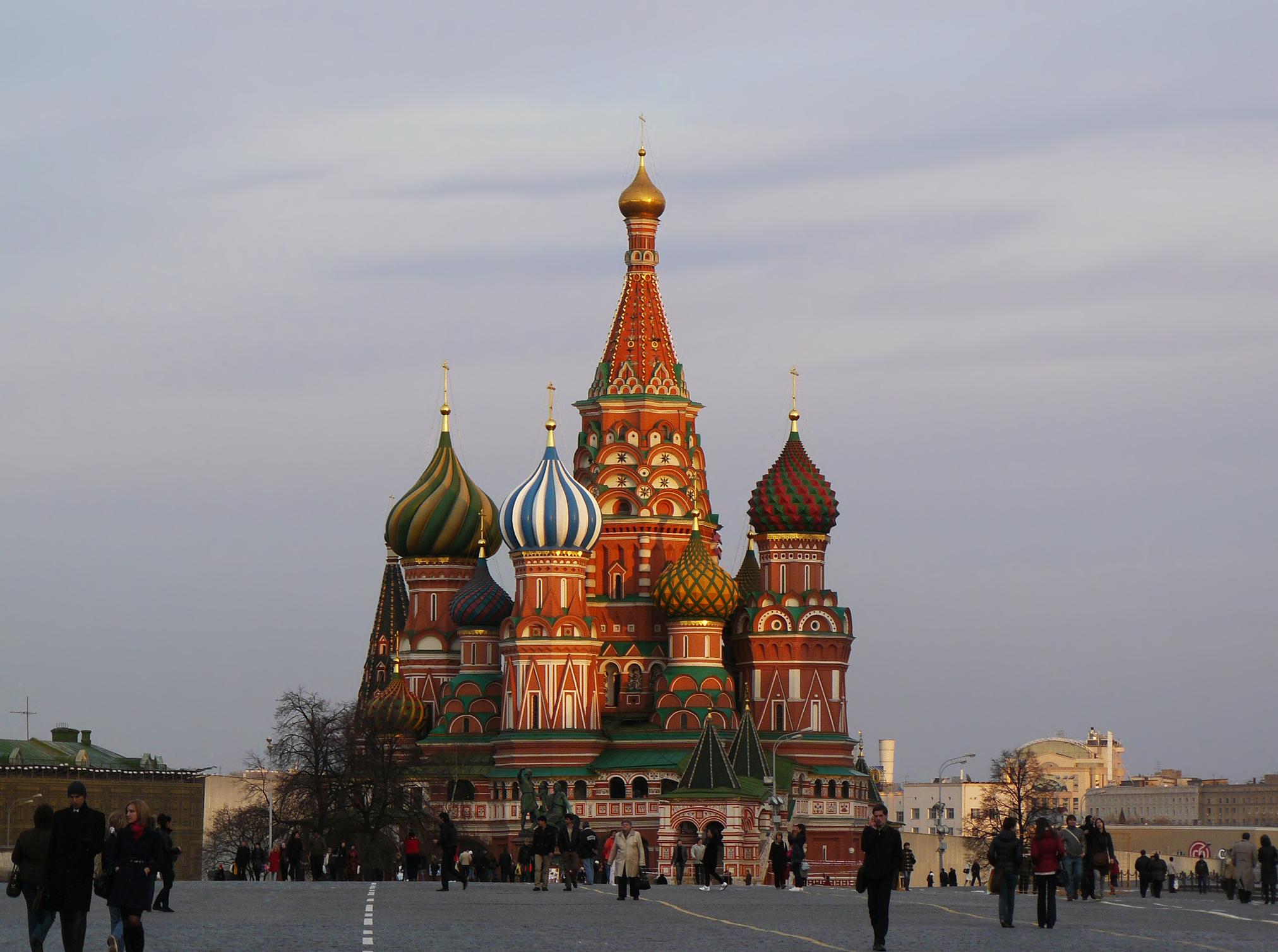 Risultati immagini per moscow wikipedia