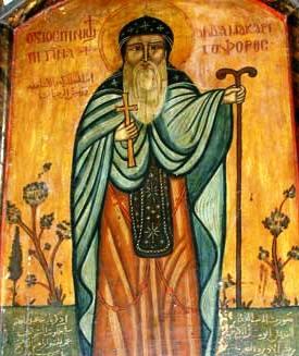 Saint Macarius.jpg