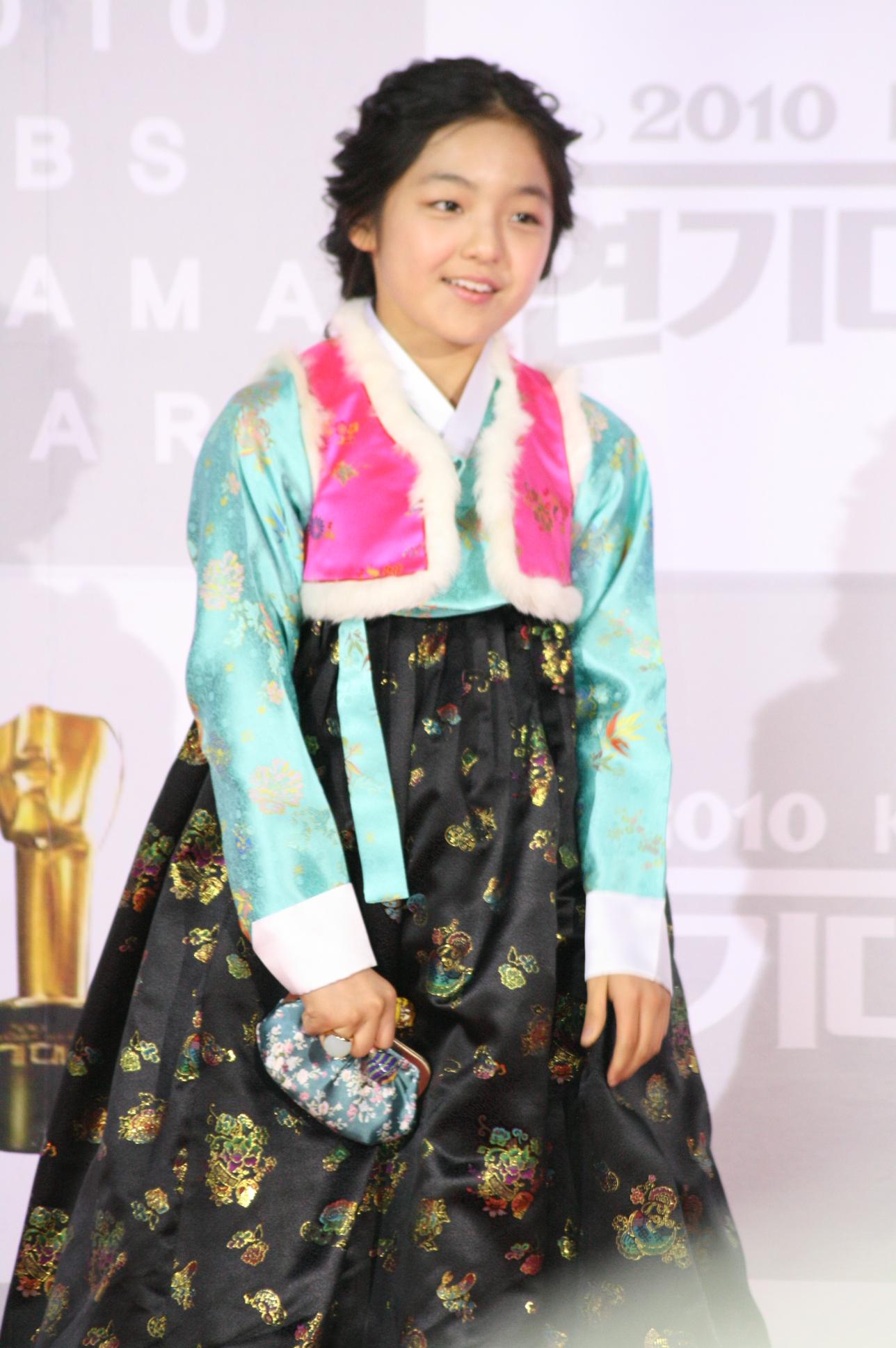 Seo Shin-ae Seo Shinae Wikipedia ting Vit