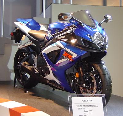 File:Suzuki GSX-R750 2005TMS.jpg - Wikimedia Commons