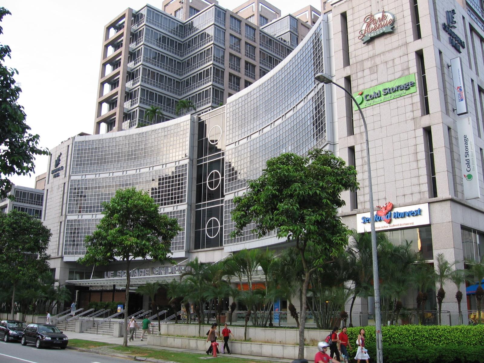 http://upload.wikimedia.org/wikipedia/commons/c/cd/UE_Square_Shopping_Mall_2,_Nov_05.JPG