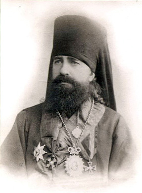 File:Епископ Антоний (Вадковский).jpg