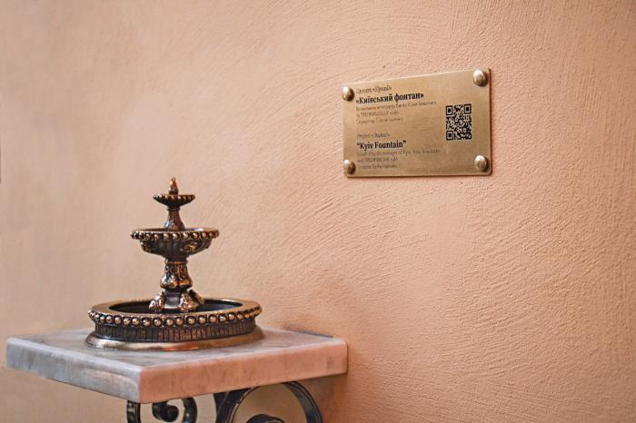 Файл:Міні-скульптура Київський фонтан.jpg — Вікіпедія