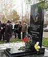 Памятник Х. Гизатуллину 19.11.2008.jpg