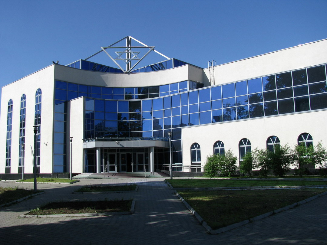 Картинки по запросу «Екатеринбургский еврейский общинный центр «Синагога»