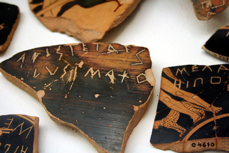 File:1238 - Keramikos Museum, Athens - Ostrakon against Aristides, son of  Lysimachos