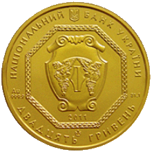 20-UAH-2011-gold-A.png