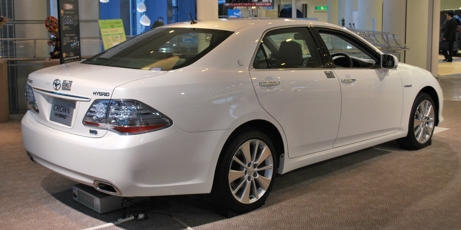 File 2008 Toyota Crown Hybrid 02 Jpg Wikimedia Commons