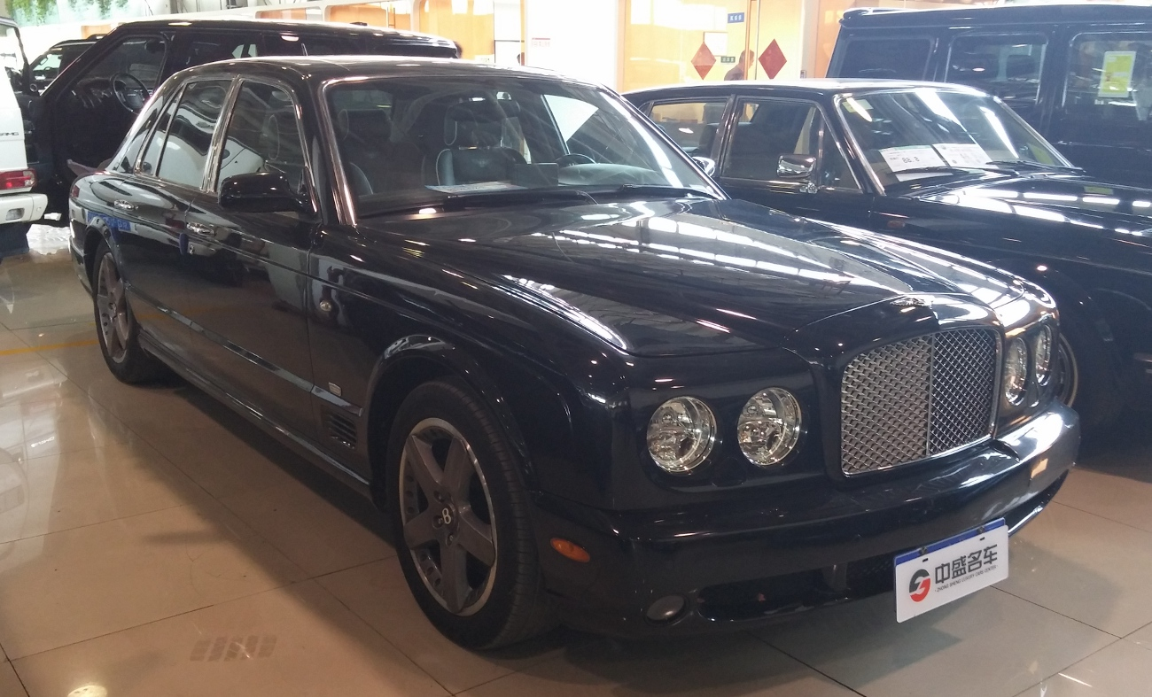 File Bentley Arnage Facelift 01 China 2016 04 10 Jpg
