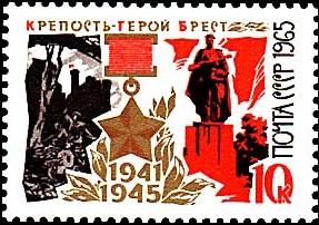 Sowjetische Briefmarke von 1965 zu Ehren der