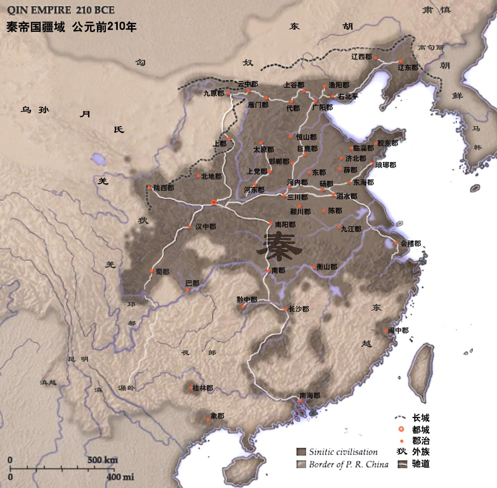 a study of the qin dynasty of china Qing dynasty - the last imperial dynasty of china which was overthrown by   study on agricultural production during the qing dynasty in china, covering the.