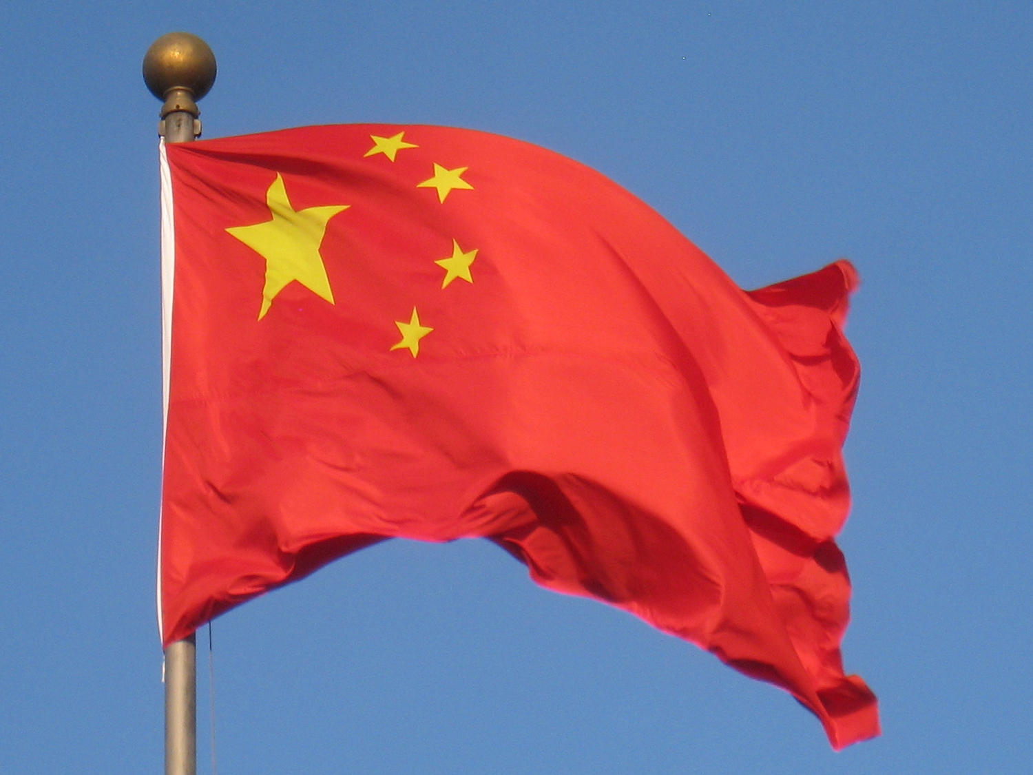 File:Chinese flag (Beijing) - IMG 1104.jpg - Wikimedia Commons