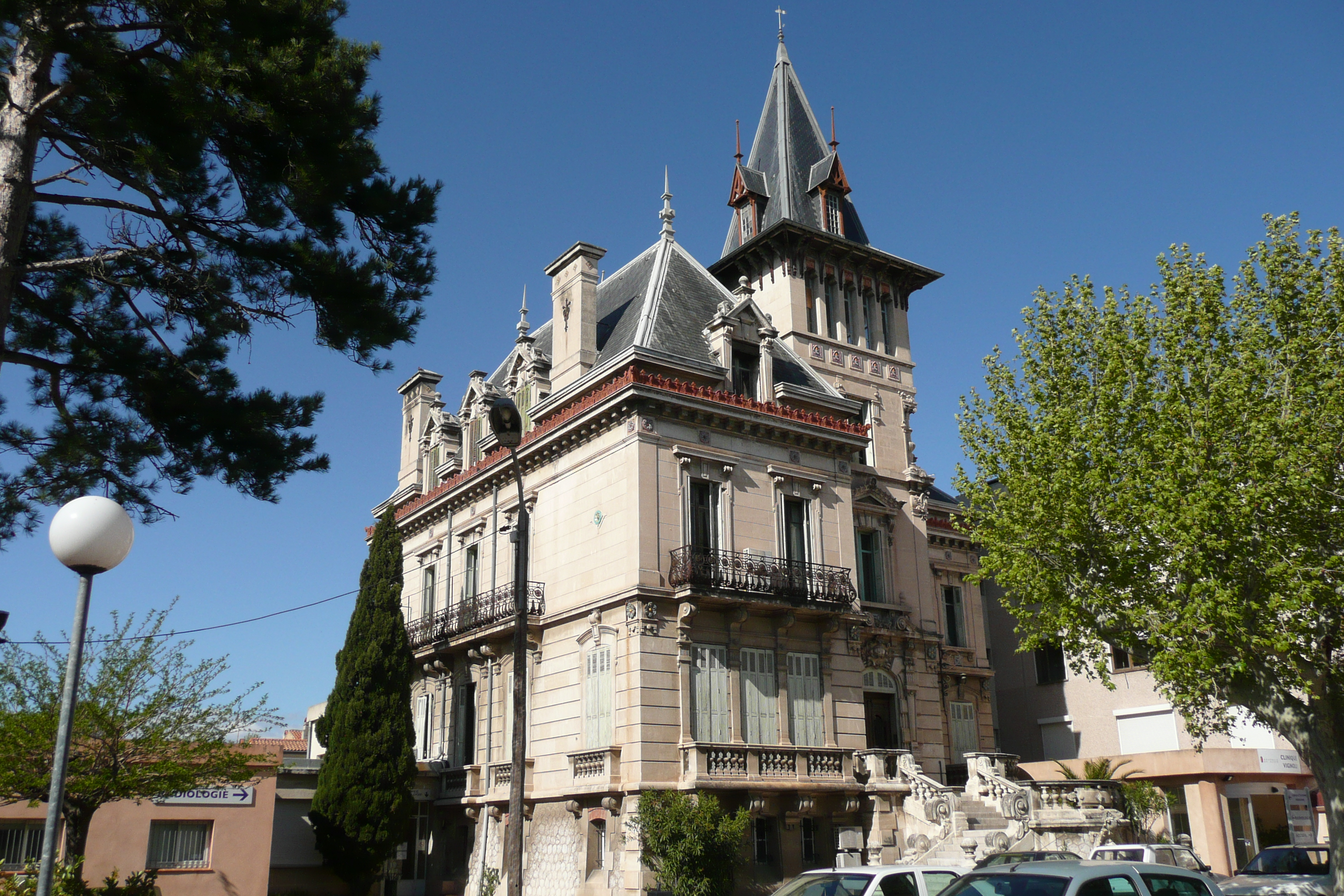 file clinique salon de provence jpg wikimedia commons
