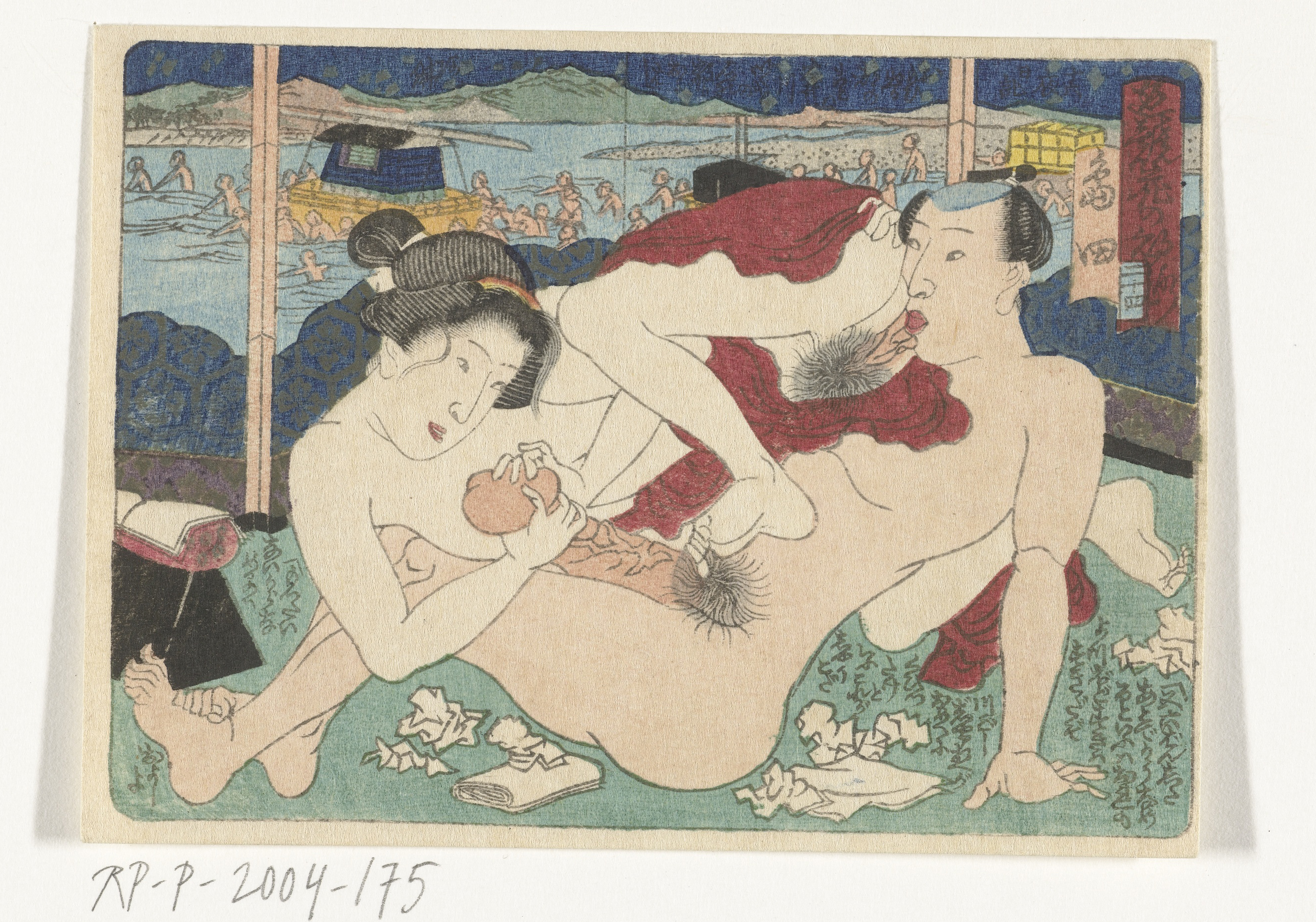 yaponskaya-porno-onlayn-drevniy