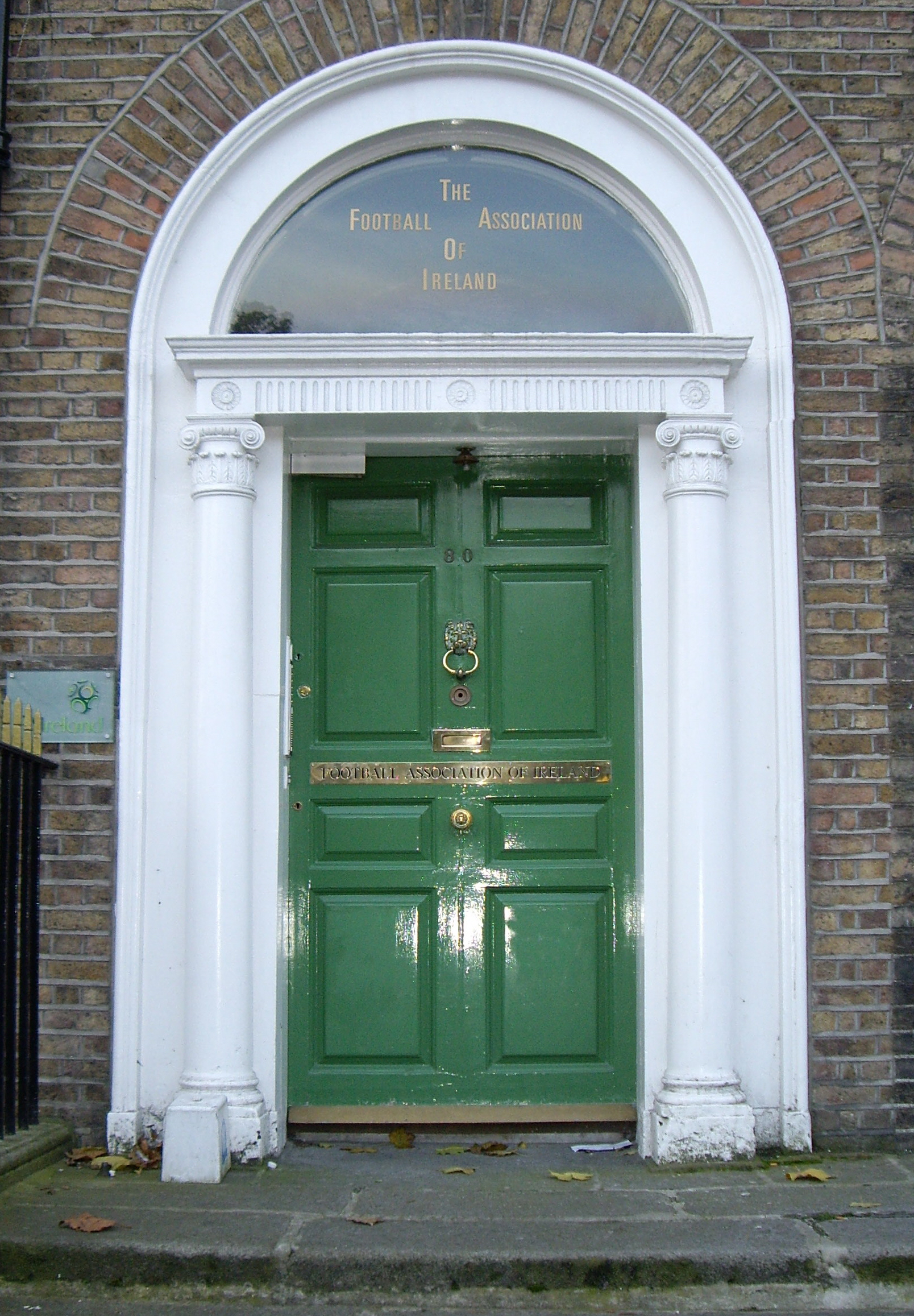 File:FAI green door.jpg - Wikipedia