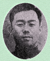 Kang Kon