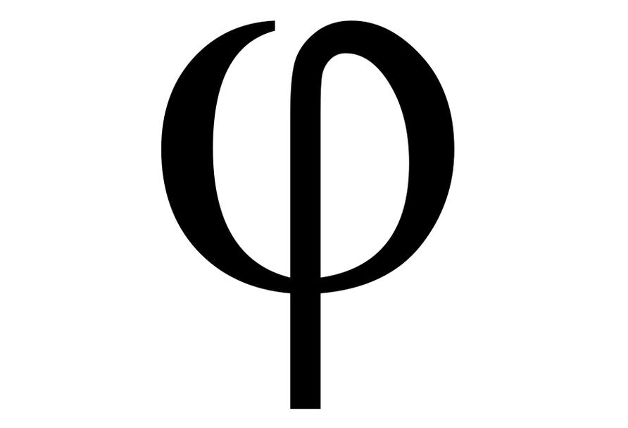 Greek Y Letter