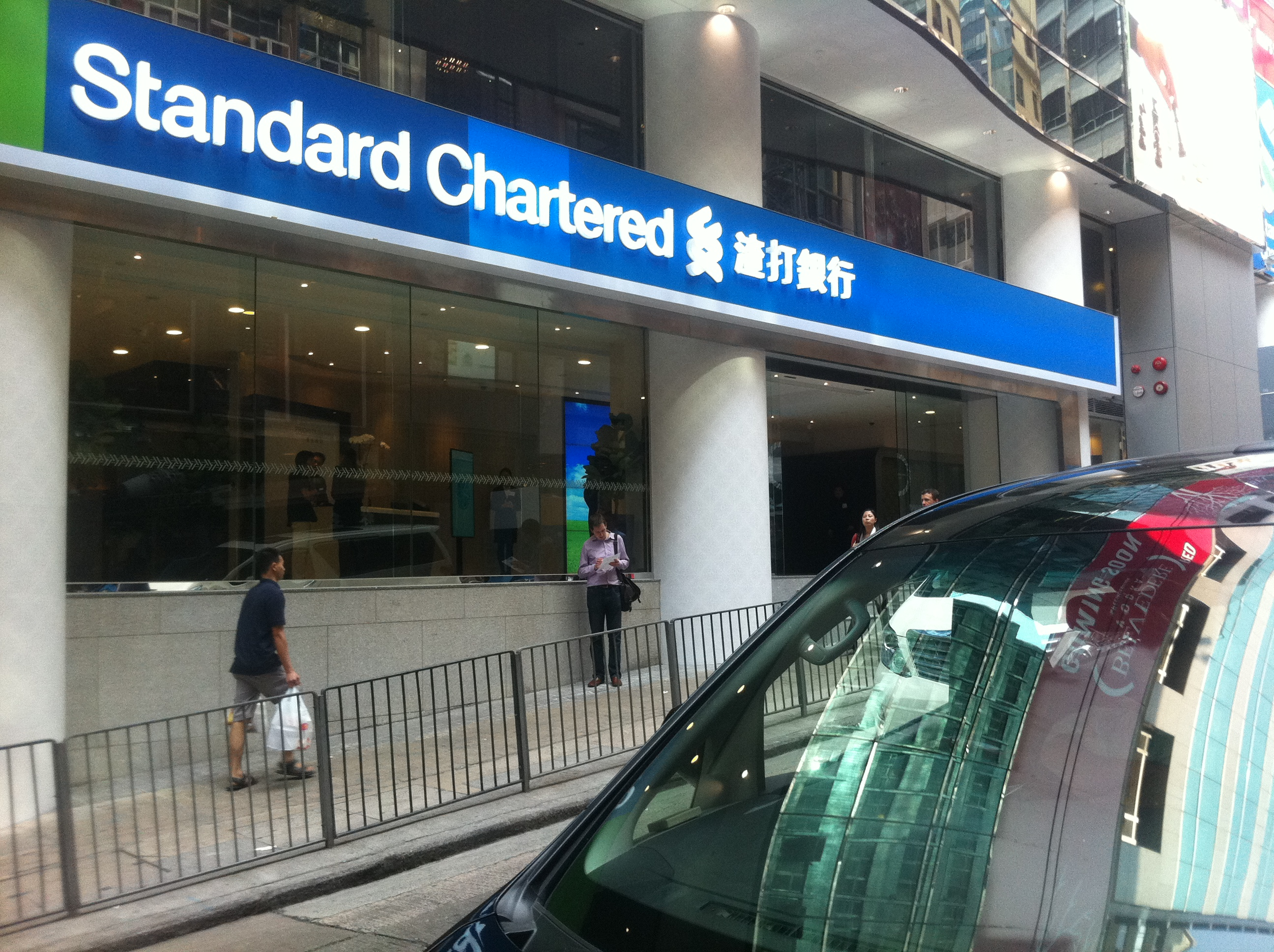 Standard Chartered Bank Sponsor Museum Of Natural History
